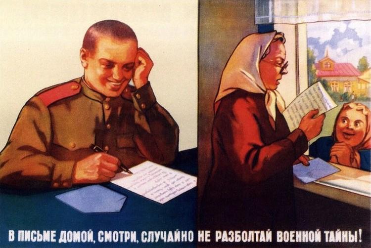 Враг не дремлет. Советские шпионские плакаты выведать, персональные, пытаясь, подсматривает, подслушивает, данные, совграждан, Источник, bigpictureru, лыком, секреты, государственные, позже, немного, принялись, прошлого, народа», «врагами, бороться, советский