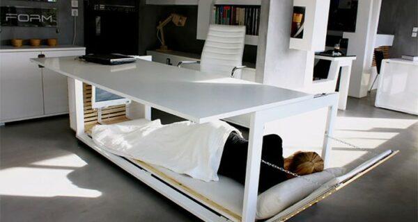 Перепись всех желающих поспать на работе