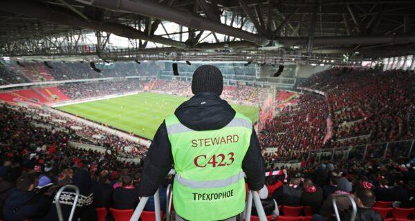 Как устроен современный стадион с точки зрения стюарда