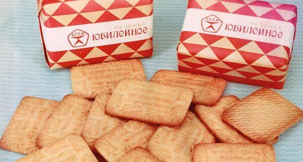 Печенья «Юбилейное» (1913–2015) больше не будет, марку уничтожили