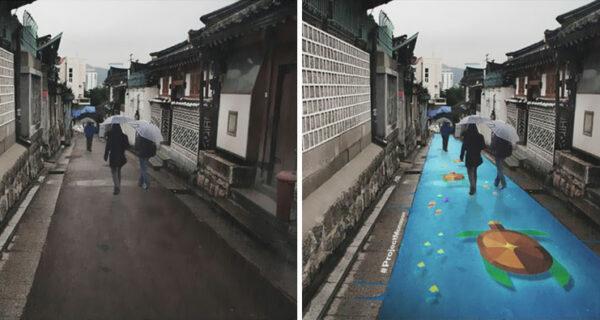 Как корейцы победили хмурость и серость в сезон дождей