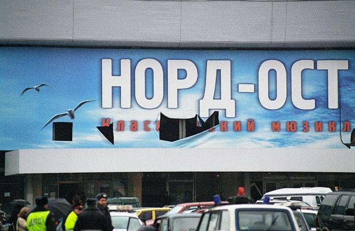 Здании театрального центра на Дубровке, захваченное террористами