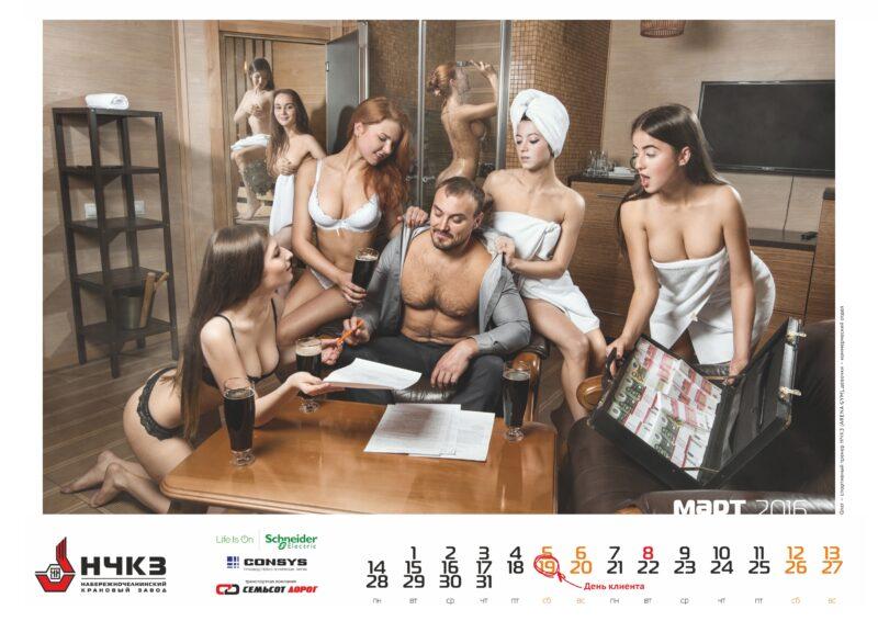 Секс в новогодних календарях