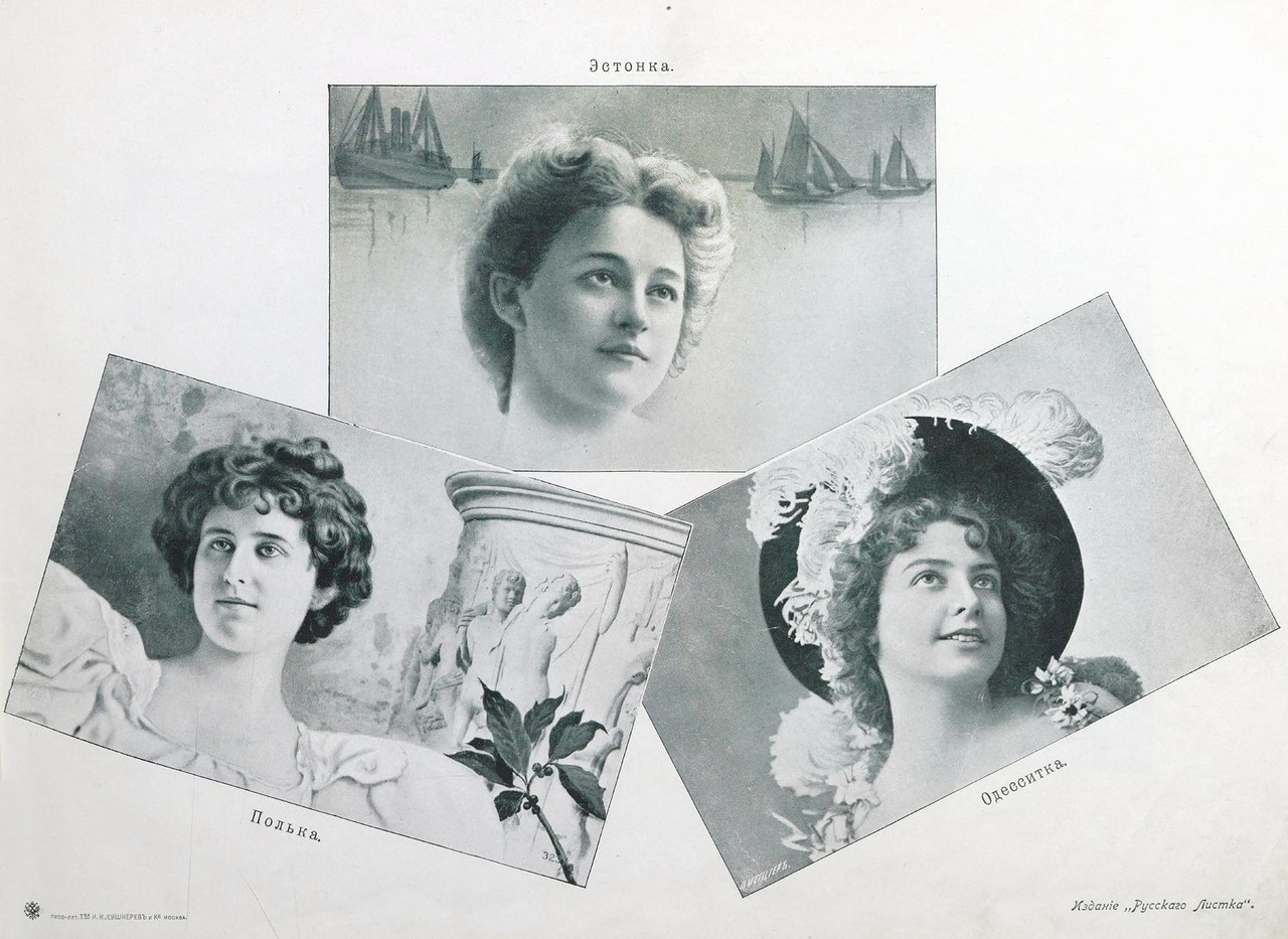 0 17074e 5215b8fc XXXL - Каких женщин хотели мужчины в 1904 году