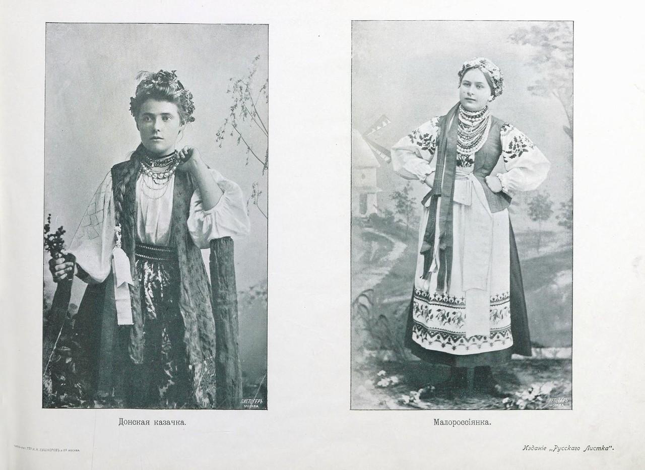 0 170757 19ef977c XXXL - Каких женщин хотели мужчины в 1904 году