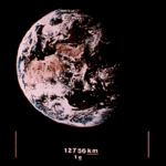 Фото с Земли, которые обязательно должны увидеть инопланетяне