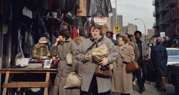 Нью-Йорк 80‑х годов, подозрительно напоминающий жизнь вСССР