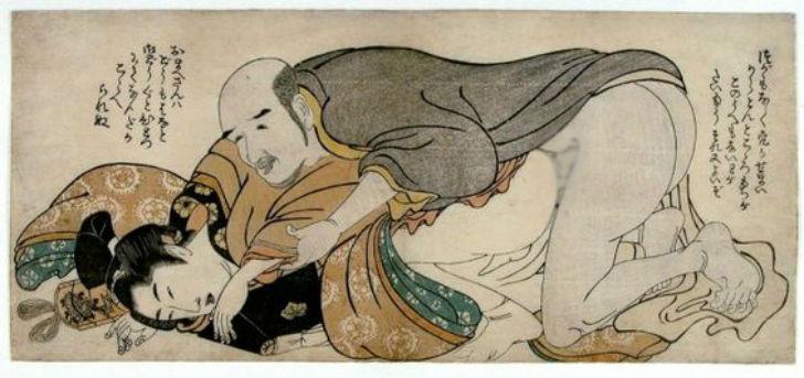 traditsii-obichai-yaponskom-sekse-porno-vannoy