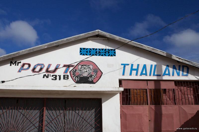 Тайская контора по разработке. Тайцы, традиционно считаются лучшими огранщиками.