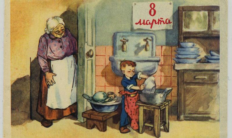 открытки старые фото