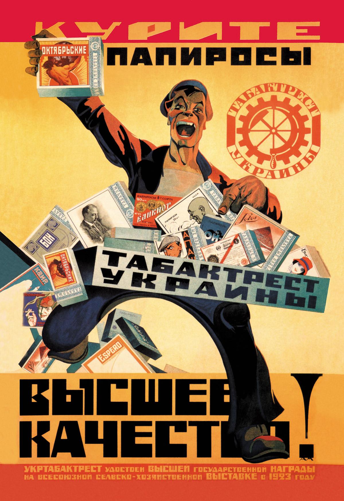 Реклама табачных изделий на улице торговля табачными изделиями нужна ли лицензия