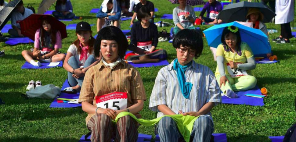 lazy-sport-south-corea-head-970