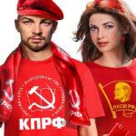 И Ленин — такой молодой!