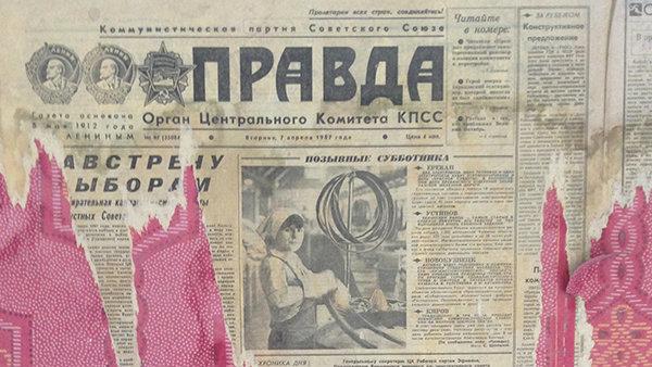 soviet wallpaper 970