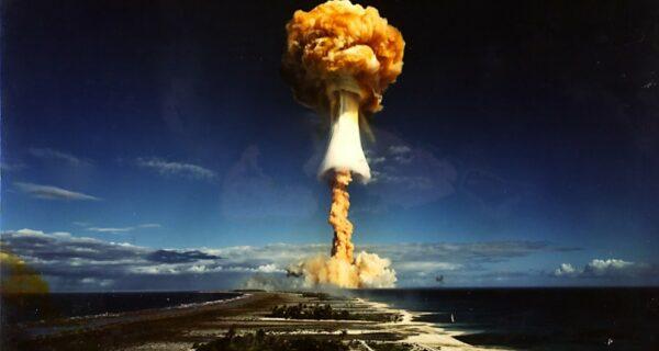 Испытанию ядерного оружия — 76лет