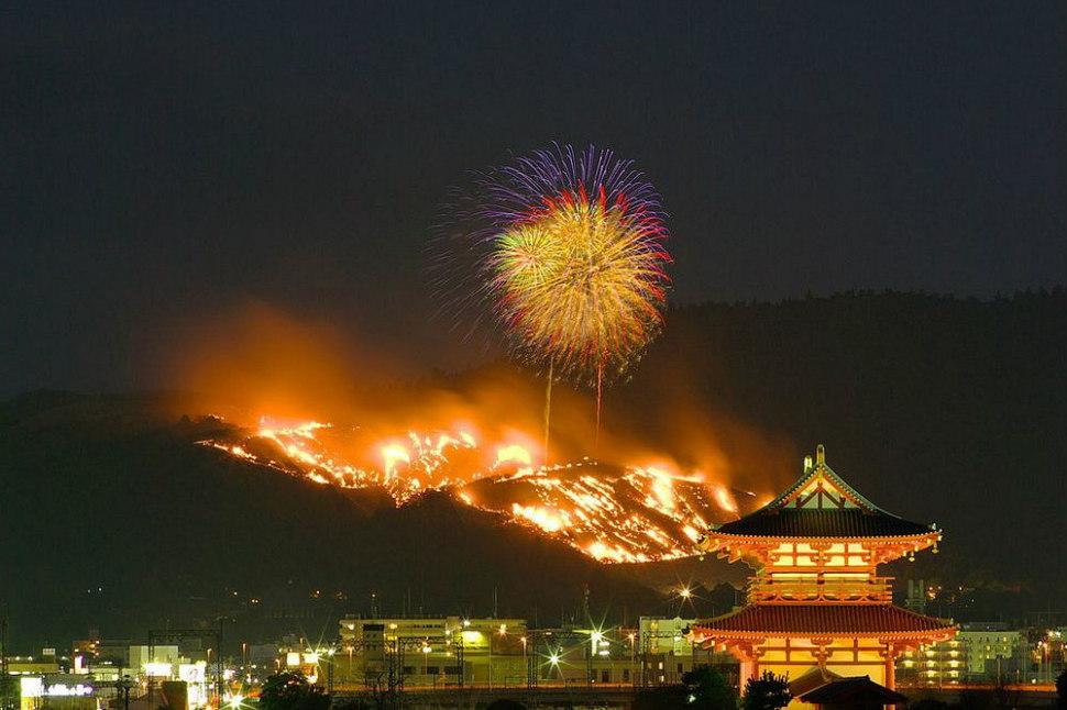 japan-burning-mountain-970-head