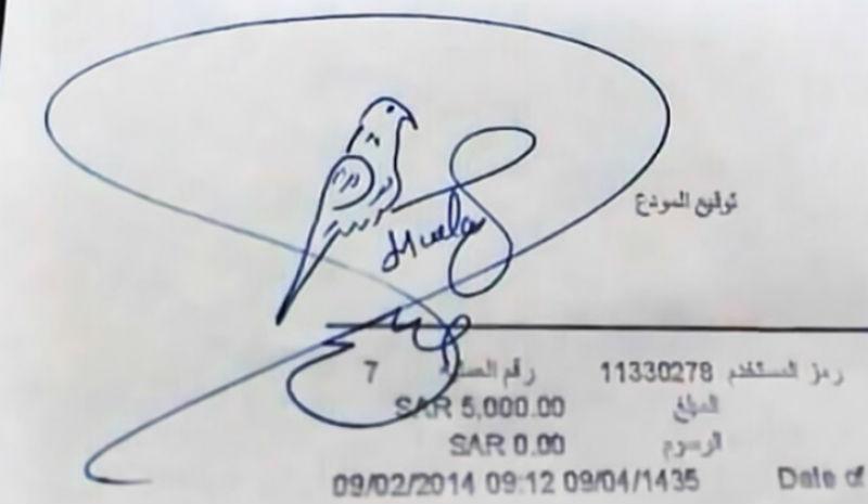 signatures05