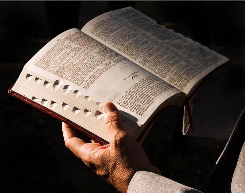 10 вещей, которые запрещено делать согласно Библии фото