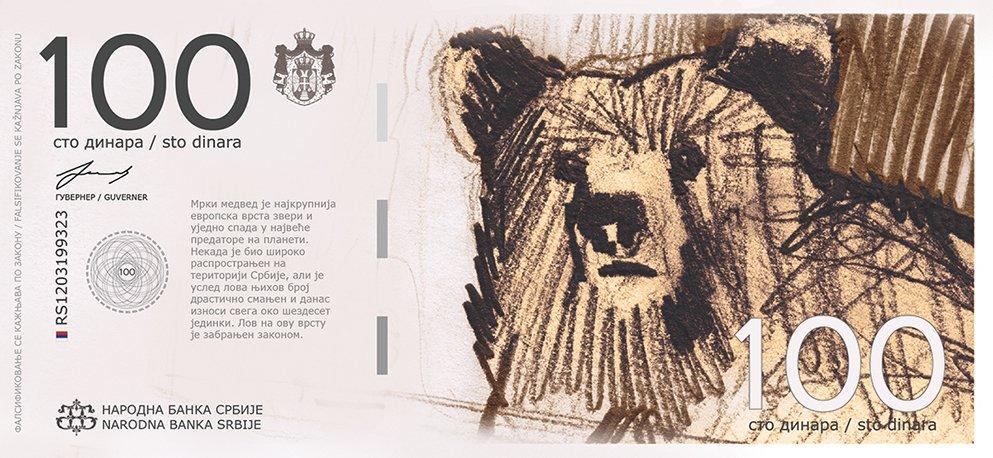 Жил-был художник один: в Сербии предлагают выпустить банкноты с детскими каракулями