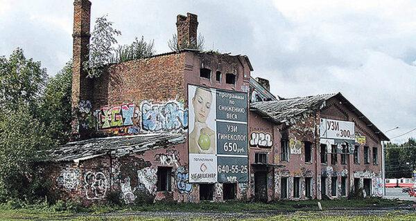 Как развалили Петербург