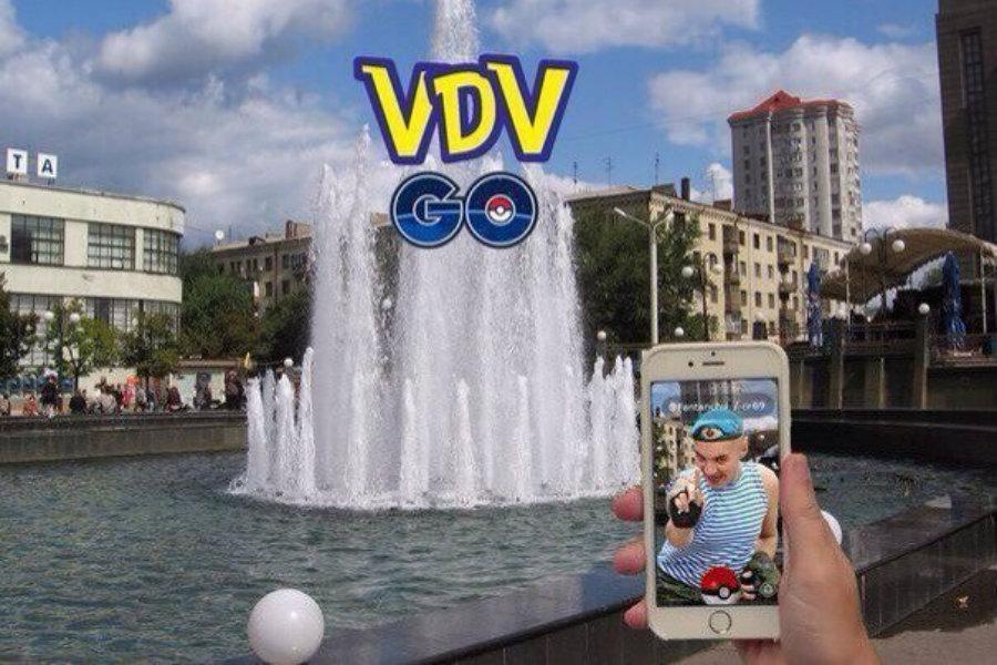 vdv-head-900