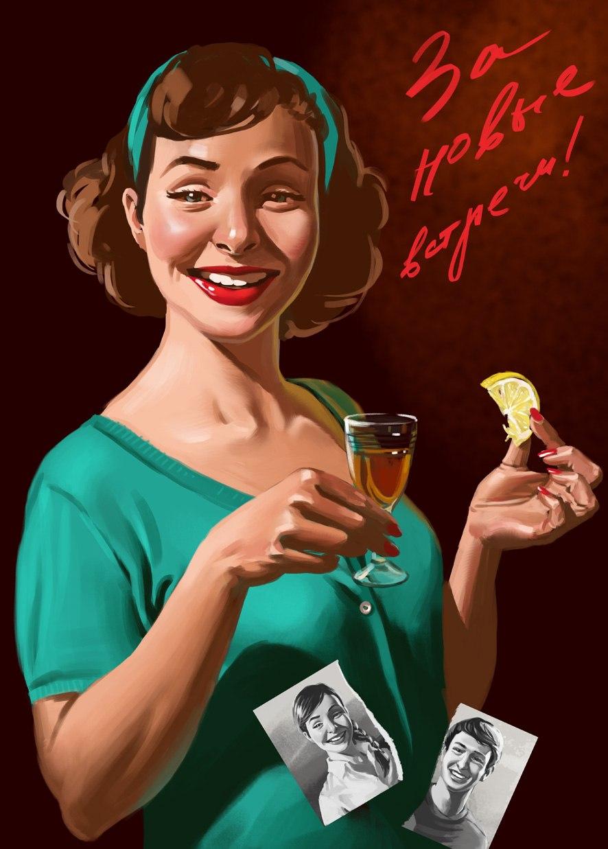 Постеры нарисованная женщина