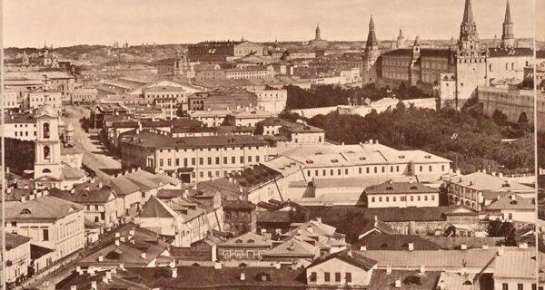 Вид с храма Христа Спасителя: как выглядела Москва в 1867году