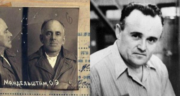 Обесцвечивание нации: репрессированные советские знаменитости