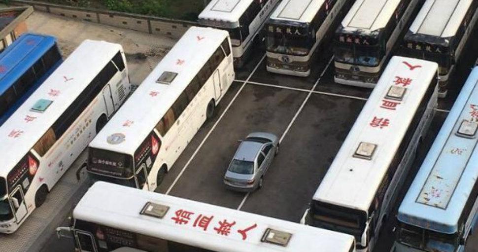 head-parking-970