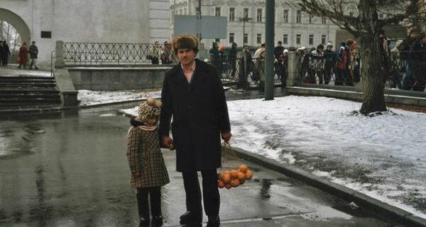 Москва и москвичи 30 летназад
