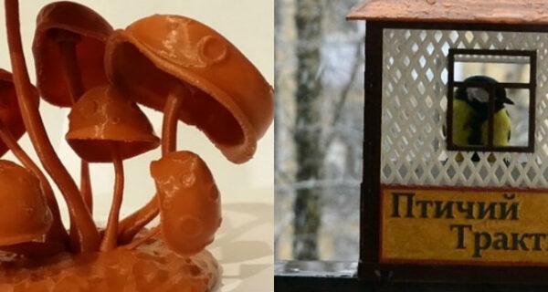 12 абсолютно абсурдных вещей, которые можно распечатать на 3D-принтере