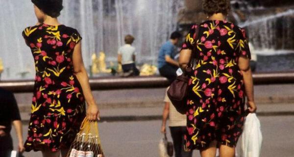 Москва — Сибирь — Япония в 1980году