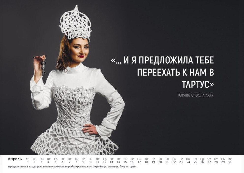 фото знаменитых российских девушек женщин в бикини