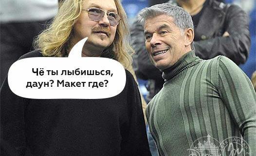 «Олег, где макет? Игорь»: история безответной любви менеджера к дизайнеру