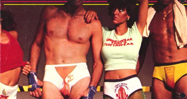 Шаловливая реклама нижнего белья из 70‑х, которую вам захочется развидеть немедленно