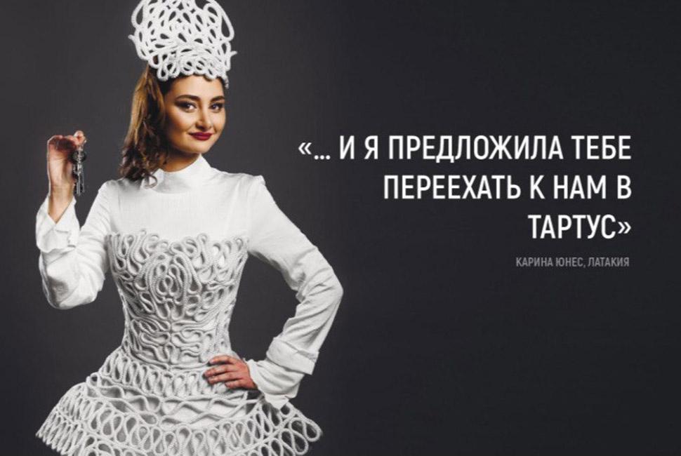 «Судьба моей Пальмиры — в твоих руках»: календарь российским офицерам от сирийских девушек