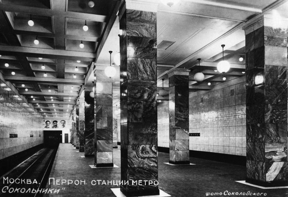 .jpg - Как выглядели первые станции московского метро в год их открытия