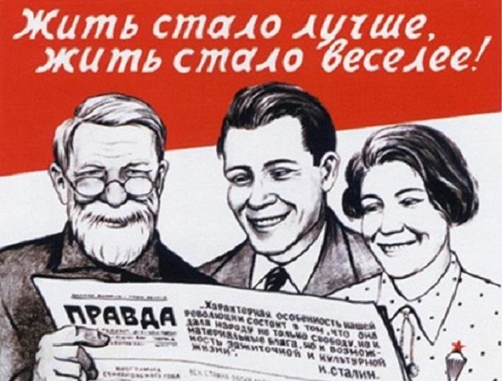 у нас в советском союзе секса нет