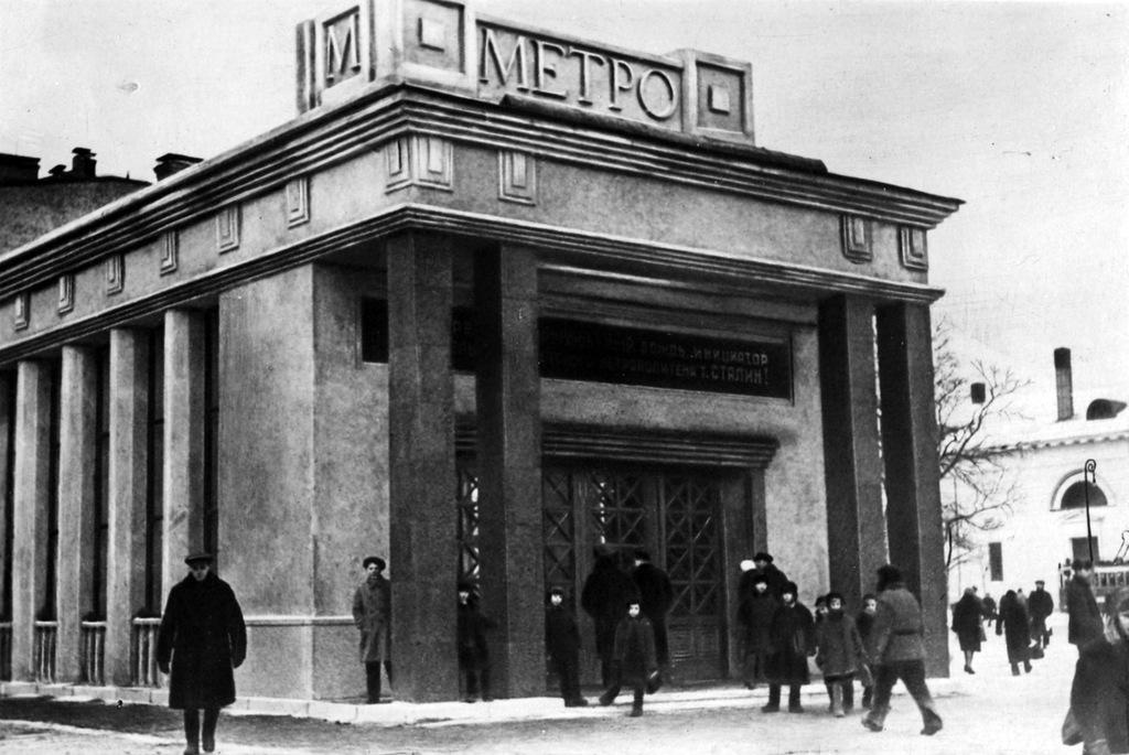 0 14da92 24c6a257 XXL1 - Как выглядели первые станции московского метро в год их открытия