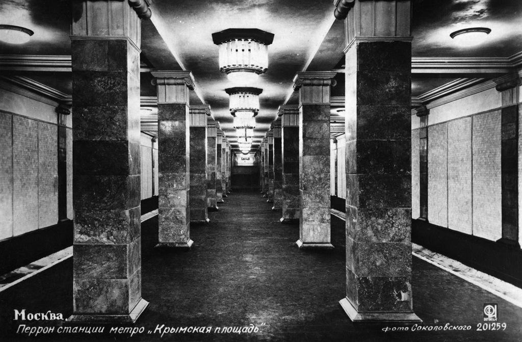 0 14da96 a51a26b3 XXL1 - Как выглядели первые станции московского метро в год их открытия
