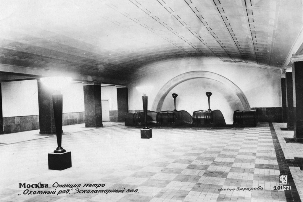 0 14da97 85c87d9f XXL - Как выглядели первые станции московского метро в год их открытия