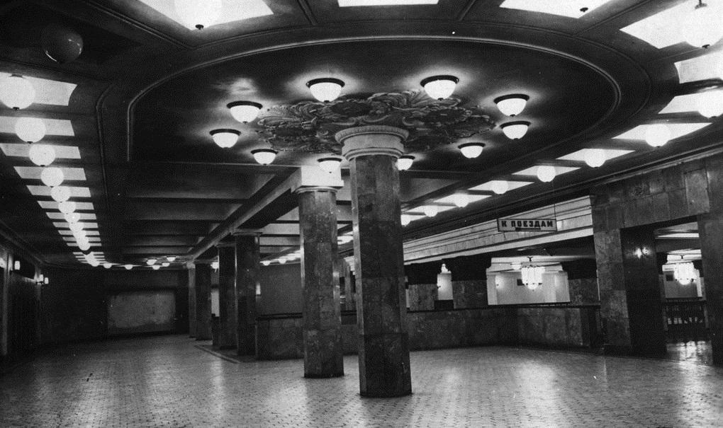 0 14da99 c1f91b2e XXL1 - Как выглядели первые станции московского метро в год их открытия