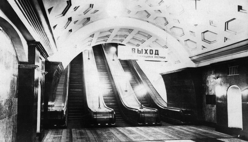 0 14da9e 30db0ae0 XXL - Как выглядели первые станции московского метро в год их открытия