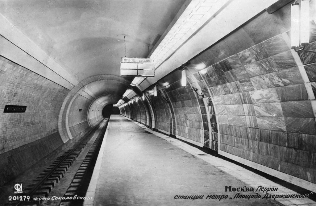 0 14daa0 608869fa XXL - Как выглядели первые станции московского метро в год их открытия