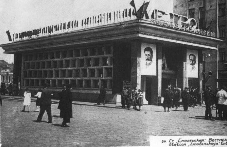 0 14daa3 8ec1b420 XXL - Как выглядели первые станции московского метро в год их открытия