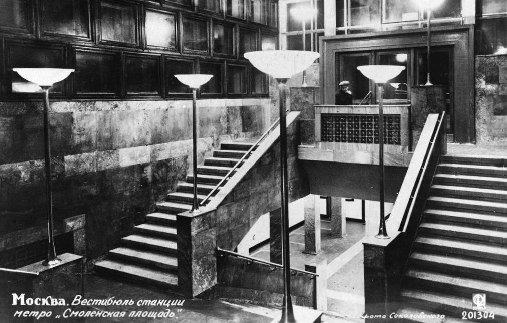 0 14daa8 6c2440f0 XXL 1 - Как выглядели первые станции московского метро в год их открытия