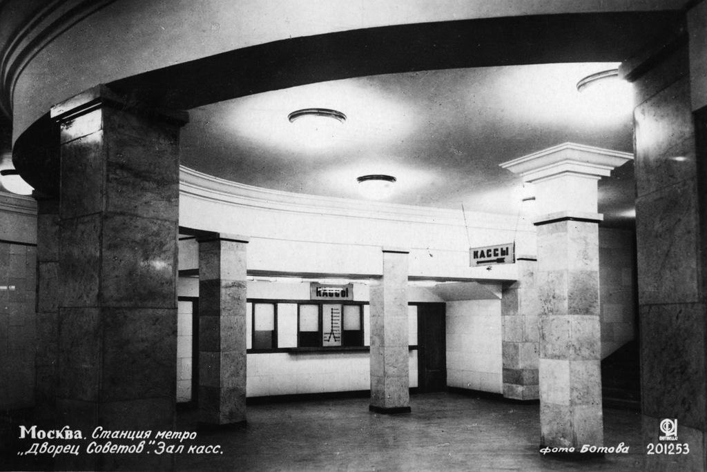 0 14daaf cef60dd2 XXL - Как выглядели первые станции московского метро в год их открытия