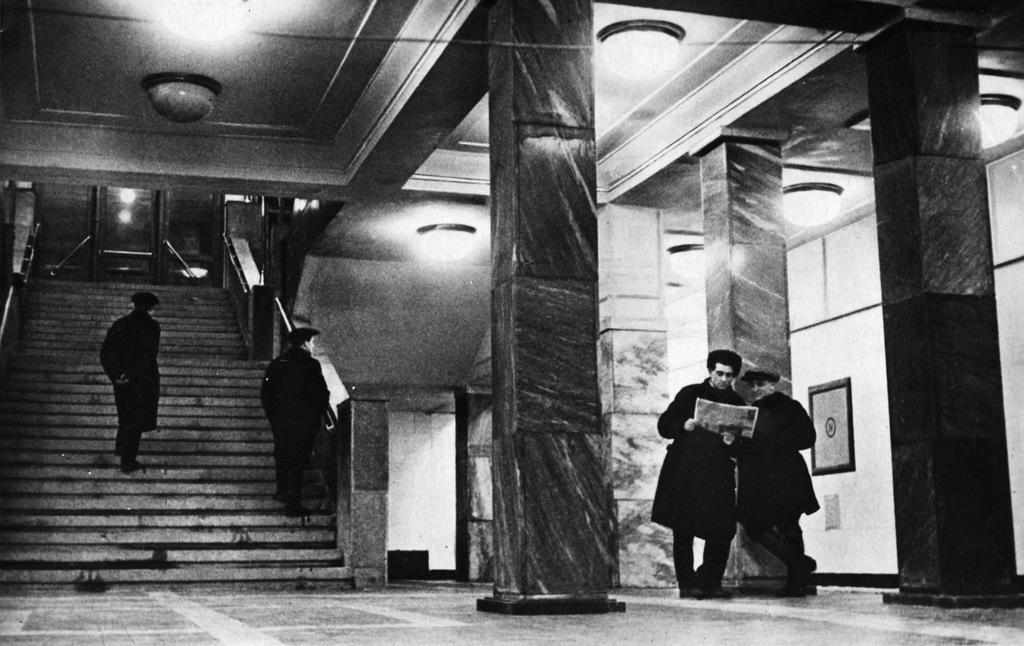 0 14dab6 c0efb1d1 XXL - Как выглядели первые станции московского метро в год их открытия