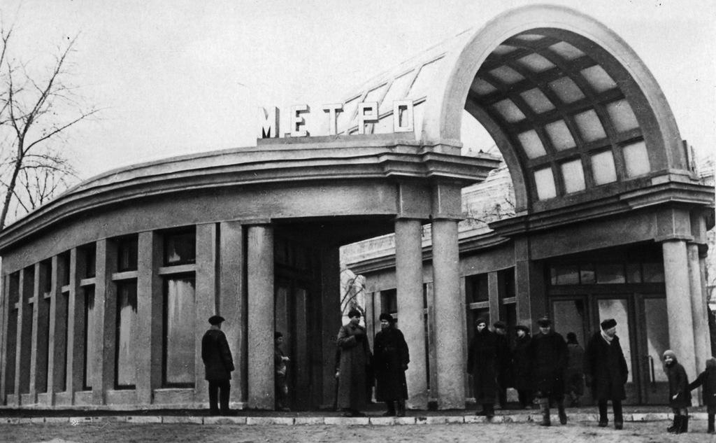 0 14dac7 5e773e99 XXL - Как выглядели первые станции московского метро в год их открытия