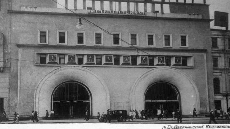 14301013921d9 - Как выглядели первые станции московского метро в год их открытия